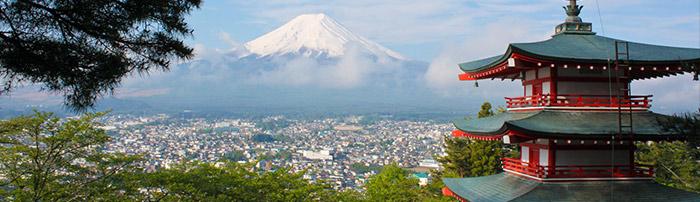weishardt-Japan